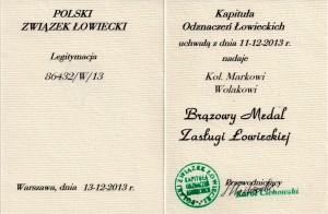 M.Wolak