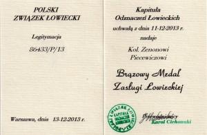 Z.Piecewicz
