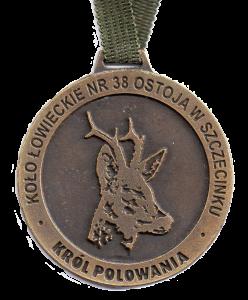 KP Medal